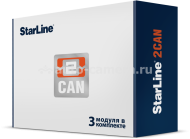 CAN-модуль StarLine 2CAN Мастер